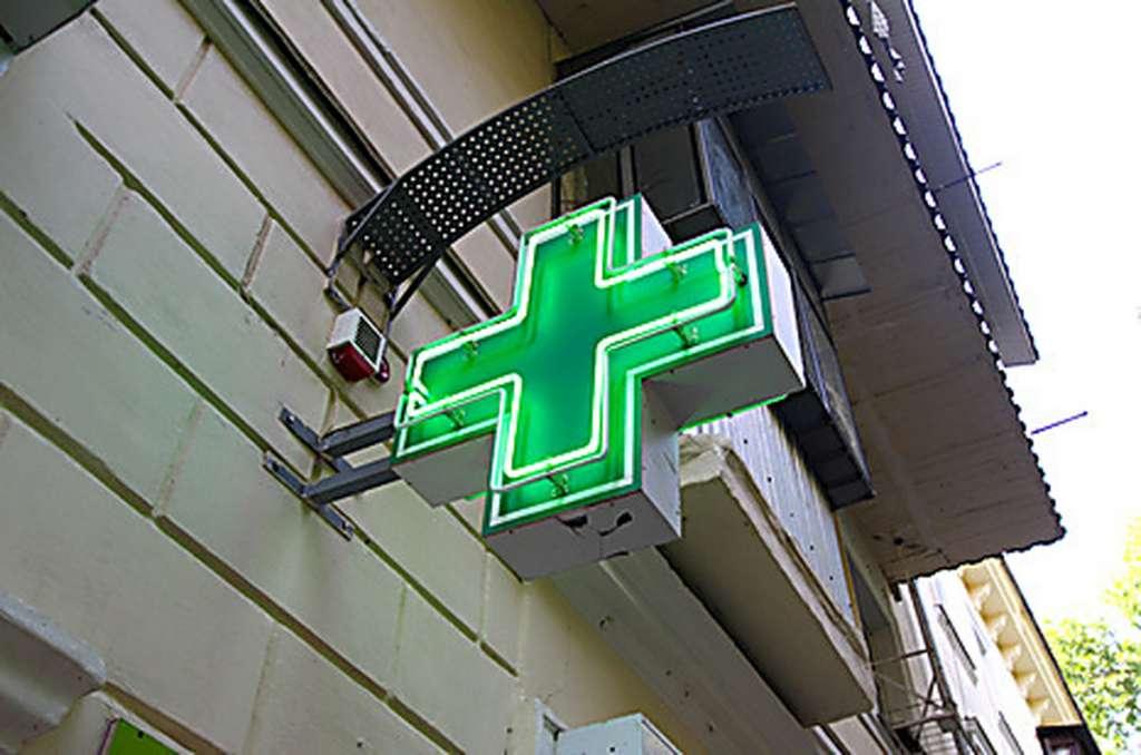 Це ні в які рамки не лізе: У Чернігові пограбували аптеку! Від деталей просто ШОК  (Фото)