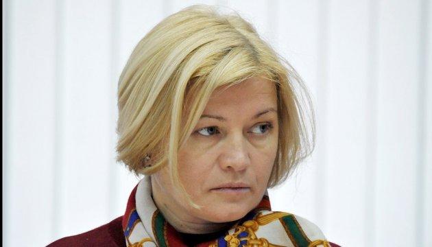 """ТЕРМІНОВО! Ірина Геращенко повідомила про те, що в Раді готується """"революція""""! Такого в Україні ще не було!"""
