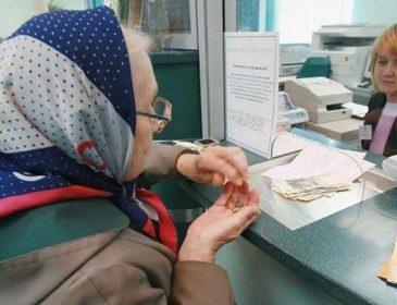 Українці можуть залишитися без пенсій: новий законопроект шокує своїми деталями