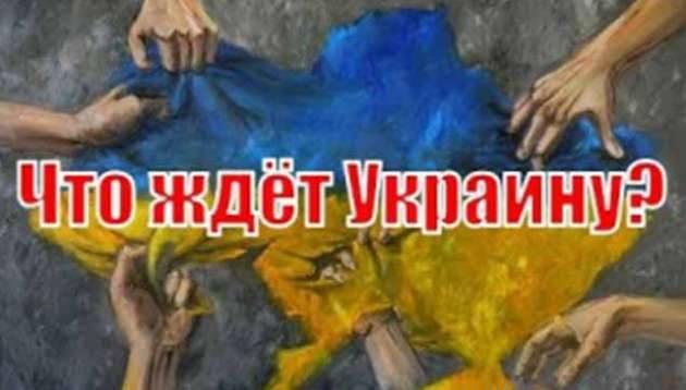"""""""Невже нас обманювали?"""" У мережі розповіли про моторошні пророцтва для України. Страшно стає!"""