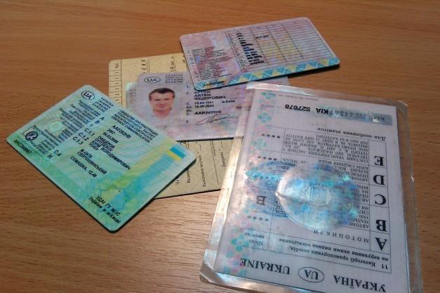 Біометрикою не обійдетесь: Як будуть діяти нові водійські права на теренах Євросоюзу. Повинен знати КОЖЕН!