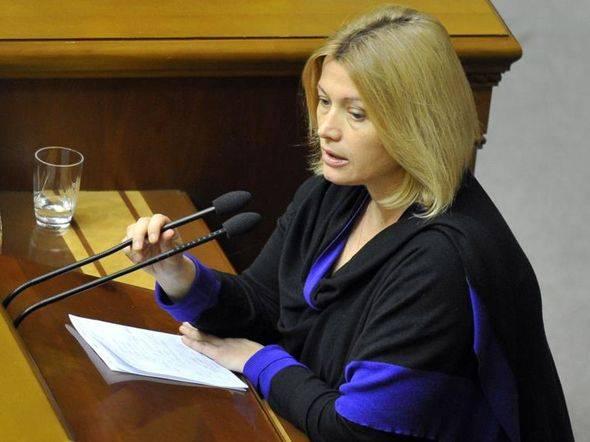 Всі про нього чули, але правду не знав ніхто: Ірина Геращенко розповіла таємну інформацію про надважливий закон, який стосується кожного українця