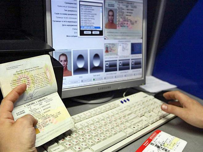 А ви вже чули? Тепер оформити біометричний паспорт можна просто не виходячи з дому. Дізнайтесь деталі ПЕРШИМИ!
