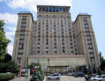 """Що ж там коїться??? В Києві з готелю """"Україна"""" терміново евакуйовують людей"""