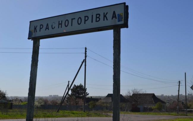 """Деталі бою під Красногорівкою. Армію атакували бойовики """"Оплоту"""""""