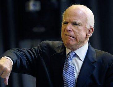У Джона Маккейна виявили рак головного мозку. Скільки залишилось жити відомому сенатору?