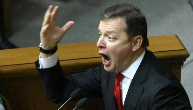 """""""Скотиняка така"""": Депутат-радикал попався п'яним за кермом. Ляшко уже відреагував."""