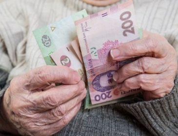 """""""Стаж можна буде купити"""": Деталі нової пенсійної реформи, які просто збивають з ніг. Це ж просто знущання!"""