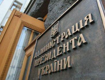 Сама собі від себе: скандальна чиновниця з АП подарувала собі більше 10 млн гривень і знаєте на що вона їх витратила?