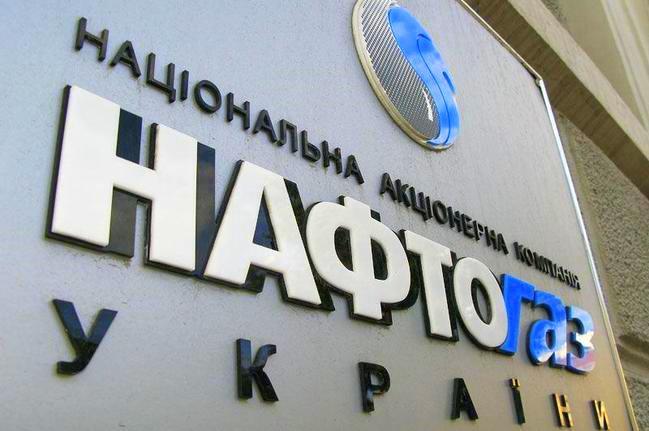 Тримайтеся, українці!!! Нафтогаз попередив про катастрофічне підвищення ціни на газ