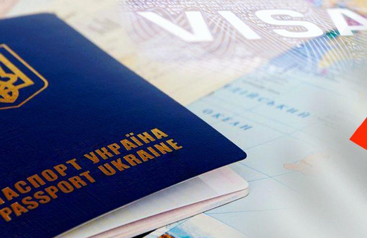 А віза де? Не пустили з біометричним документом, аж поки… Історія про те, як працює безвіз для українців!