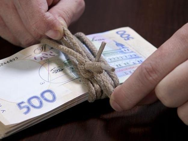 УВАГА!!! Стала відома приголомшуюча інформація про те, що зарплати будуть змінювати, ви повинні це знати