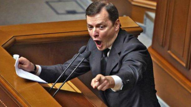 """""""Мають право розстріляти"""": Ляшко зробив гучну заяву про Саакашвілі, назвавши його… Такого навіть від нього не очікували!"""