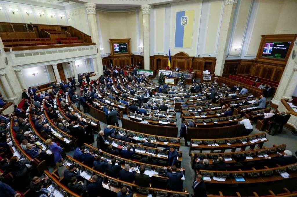 УВАГА!!! У ВР з'явився новий шокуючий законопроект, який стосується КОЖНОГО УКРАЇНЦЯ
