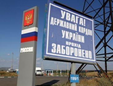 Біометричний паспорт і не тільки: стали відомі нові правила в'їзду росіян на територію України
