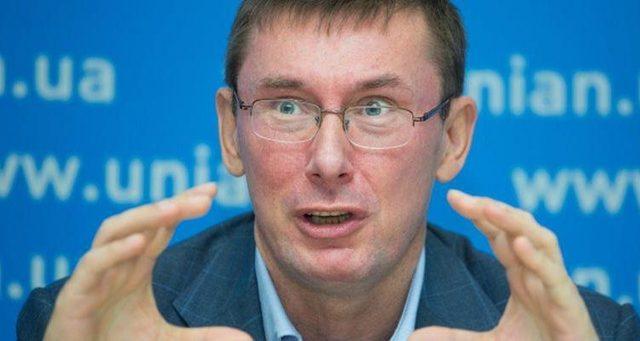 Ще такого не було… Юрій Луценко жорстоко принизив журналістів, він ТАКЕ скоїв