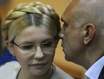 """""""Знайшов по телефону"""": Як чоловік завойовував 16-річну Тимошенко. Неприступна красуня була ще тією штучкою"""