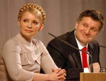 Страшний сон Порошенка: Аваков готується до таємної угоди з Тимошенко. Що вони задумали?