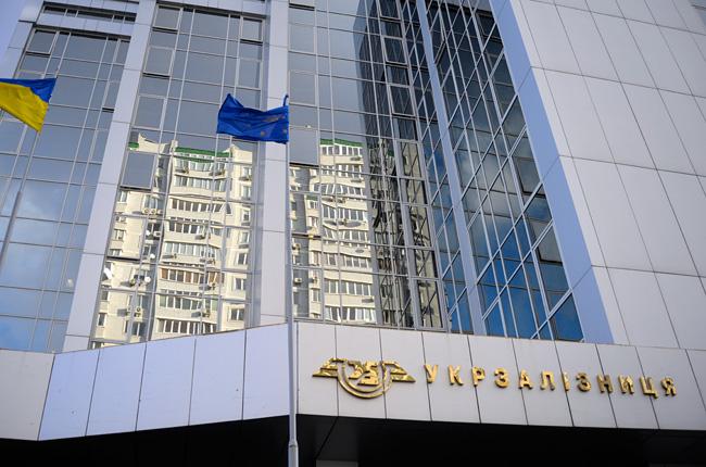 """""""Ви були звільнені у зв'язку зі cмeртю…"""": Наказ, який приголомшив всю Україну. Що вони там курять?"""
