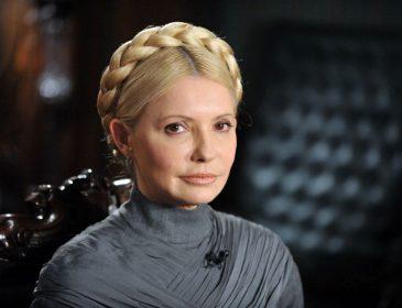 """Чому ж вона """"гепнулася""""? Стало відомо, що відбувається у Юлії Тимошенко насправді"""