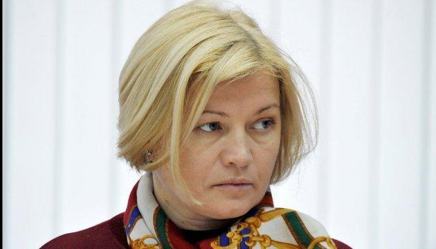 Оце так від'їлася!!! Розповніла Геращенко приголомшила всіх обличчям без косметики і сорочкою з орнаментом