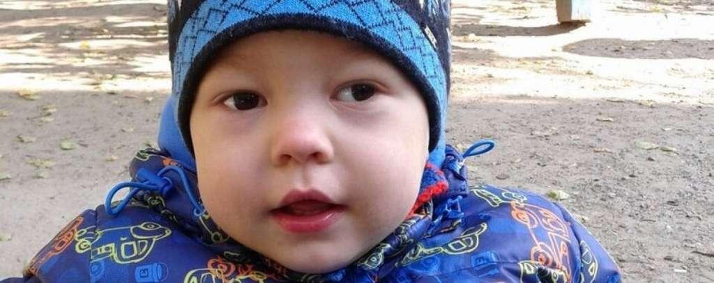 2-річному Олексійчику терміново потрібна ваша допомога, будьте милосердними