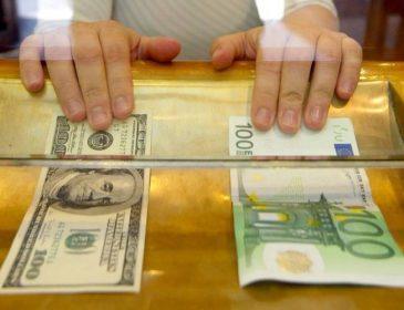 Очі вже на чолі!!! Оприлюднили новий курс валют, коли ви побачите ці цифри, то точно впадете