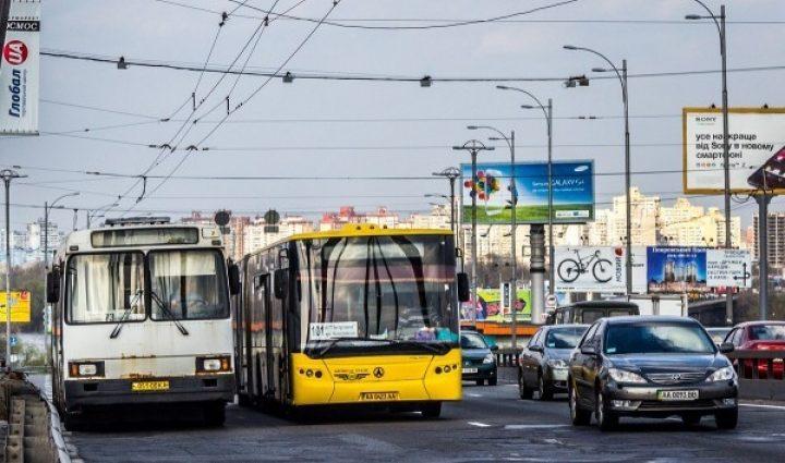 А деяким за що? Хто у Львові має право на пільговий проїзд у громадському транспорті. Список усіх категорій