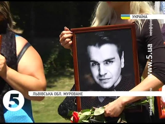 Суд призначив покарання для винуватця ДТП, у якій загинув Владіслав Левицький. Ви будете шоковані вироком
