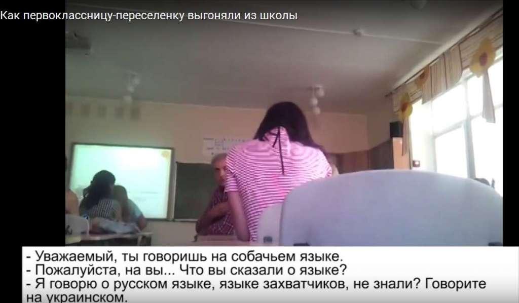 """""""Приїхали пити кров місцевих"""": Те, як повелись з переселенцями з Донбасу, шокувало всю Україну. Їхню дитину просто…"""