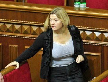 """""""Хто він, цей неймовірний красунчик?"""": Ірина Геращенко показала свого чоловіка. Вся країна затамувала подих глянувши на нього"""