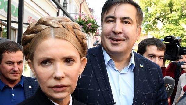 Політичній кар'єрі кінець? Тимошенко внесли в базу Миротворця і позбавили… Ви будете шоковані