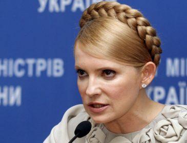 І так буде з кожним!!! Суд прийняв рішення щодо скандального судді, який виніс вирок Юлії Тимошенко