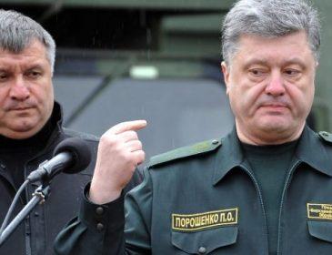 Пішов проти президента: Аваков підставив Порошенка, він йому такого не пробачить