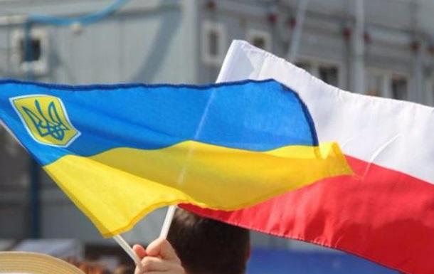 Оце так новина!!! В МЗС Польщі вперше прокоментували розміщення миротворців на Донбасі