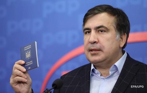 """Здав з потрохами: соратник Саакашвілі """"злив"""" секретну інформацію, для чого насправді політик повернувся в Україну"""
