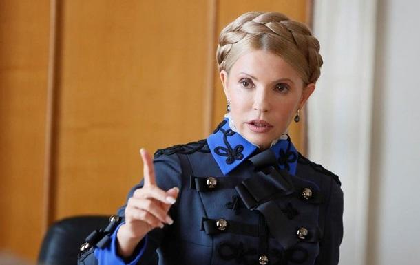Рознесла Порошенка: Тимошенко зробила скандальну заяву про владу і війну