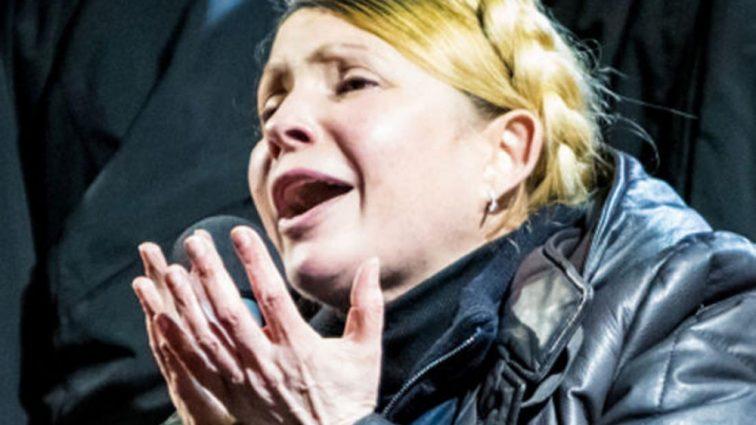 """Оце так """"влипла""""!!! Тимошенко внесли до бази """"Миротворця"""" за страшний злочин, ви будете приголомшені від подробиць"""