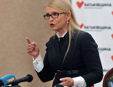 """""""А Юля в курсі?"""": Радник Тимошенко працює в окупованому Криму. Деталі просто збивають з ніг"""