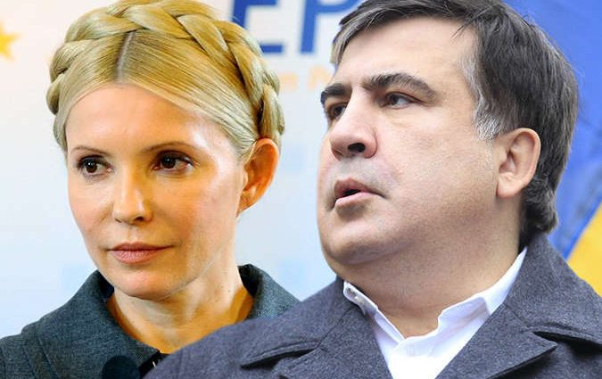 """""""Юлю геть!"""": Тимошенко """"освистали"""" після прориву кордону. Тільки подивіться, що з нею робили!"""