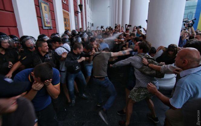 Судний день в Одесі розпочався!!! Батальйон Херсон вже увійшов в центр міста, там кояться страшні бійки