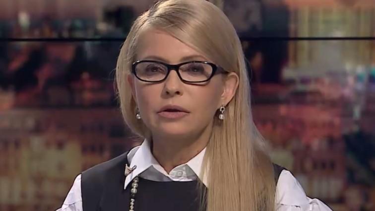 """""""Звідки ці синяки під очима?"""": Тимошенко шокувала своїм виглядом в ефірі одного з телеканалів і розповіла, як зустрічатиме Саакашвілі на кордоні"""