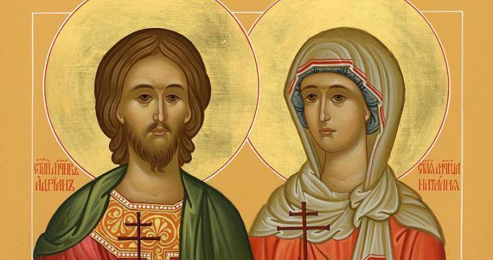 8 вересня – День святої Наталії: це свято повинні всі вшанувати, ви ще ніколи не чули ТАКОГО про цей день