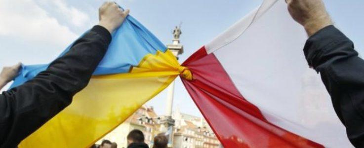 Кінець дружби? Поляки на міжнародній конференції приголомшили гучною заявою про стосунки з Україною. Цього навіть Європа не чекала