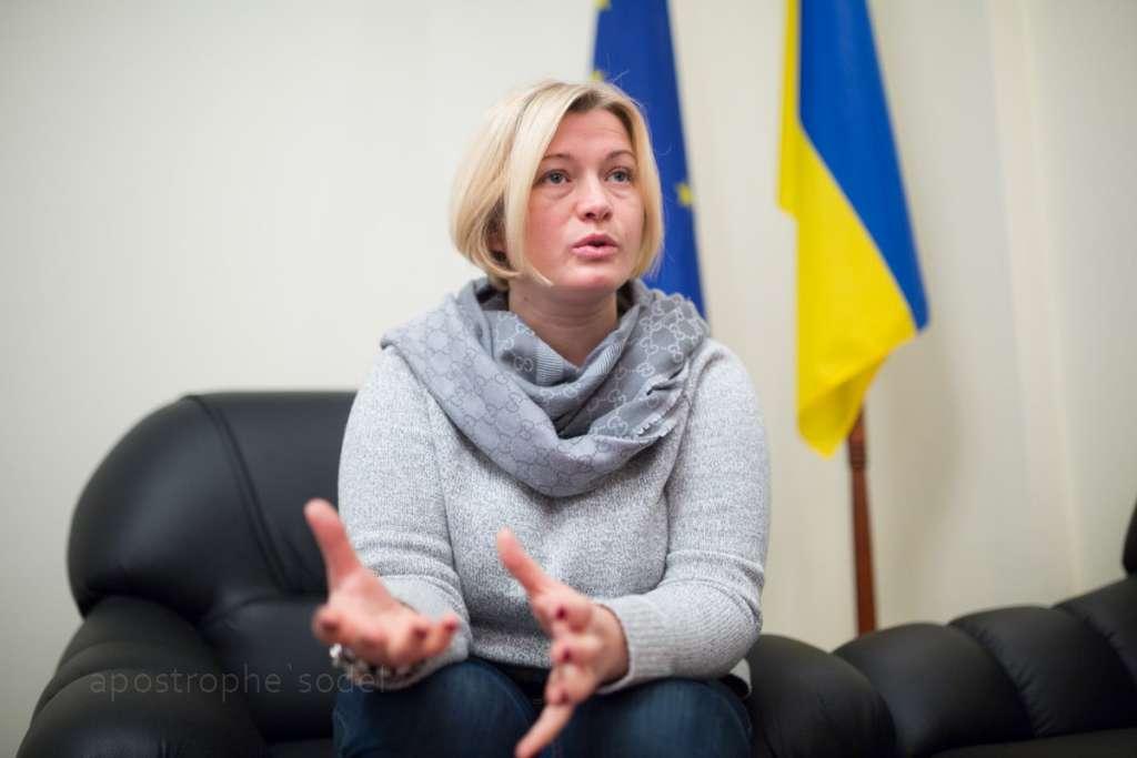 Тримайтеся міцніше!!! Ірина Геращенко зробила надважливу заяву, можливо, після цього саме ваші рідні будуть врятовані