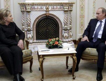 """""""Оце так ганьба на весь світ"""": Клінтон розповіла шокуючу правду про Путіна. Як так можна себе поводити?"""
