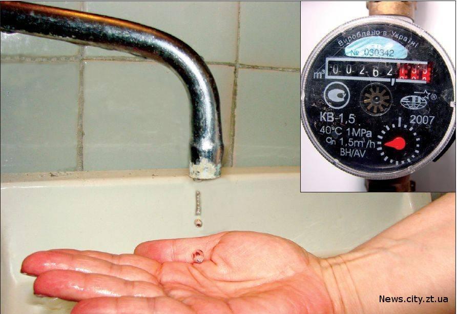 Осінь почалася!!! Повідомили про катастрофічне збільшення тарифів на воду, таких цифр не очікував ніхто