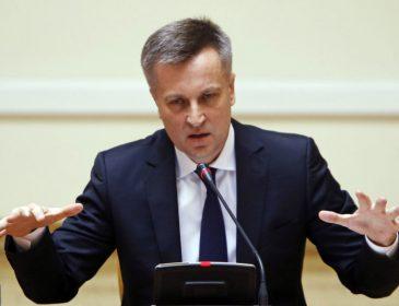Медведчук і ФСБ: СБУ оприлюднила скандальні факти про Валентина Наливайченка. Тепер зрозуміло, на кого він працює