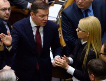"""""""Бобик і чиахухуа"""": Тимошенко відповіла Ляшку на його звинувачення в її сторону"""