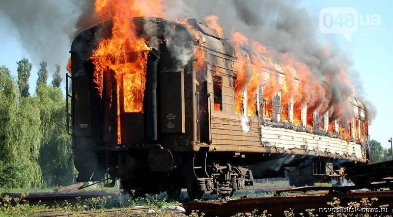 Вагон спалахнув як сірник! Під Одесою на ходу загорівся поїзд з пасажирами. Там коїлось ПЕКЛО